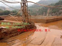 2015行业热销重晶石泥浆处理设备