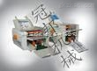商务信函折纸机 小型折纸机 说明书折纸机