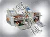 泰安折纸机|商务信函折纸机