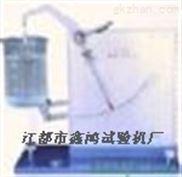 XMD-3橡塑密度计