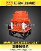 铁矿石圆锥破碎机的温度控制系统