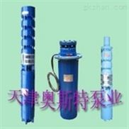 天津热水潜水泵