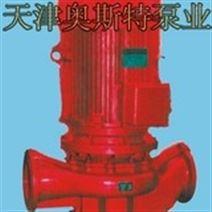 天津消防泵
