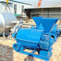 洗煤厂专用磨煤喷粉机