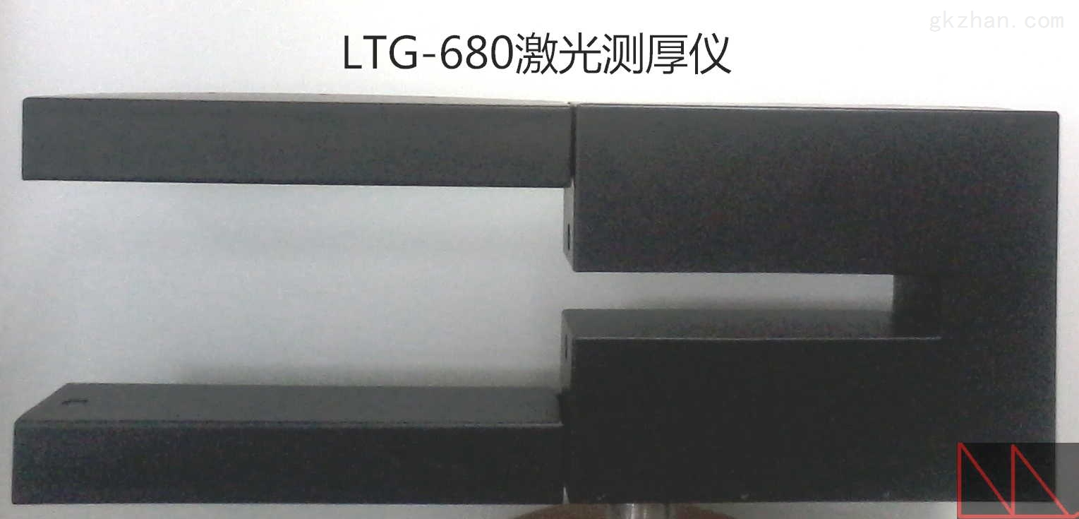 深圳凤鸣亮不锈钢薄板非接触厚度精密检测仪