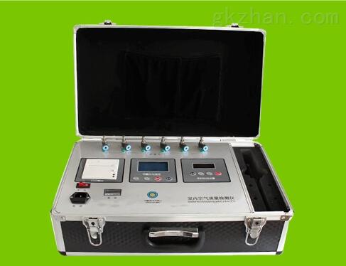 八合一室内空气质量检测仪 型号:BL-5