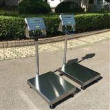 XK3101-EX0-100公斤防爆电子台秤价格
