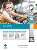 上禾SH-900G智能互联人体分析仪