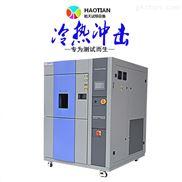 TSD-80F-2P-高低温冷热冲击试验箱TSD-80F-2P