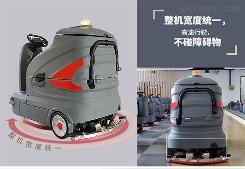 重慶大駕駛室洗地機工廠