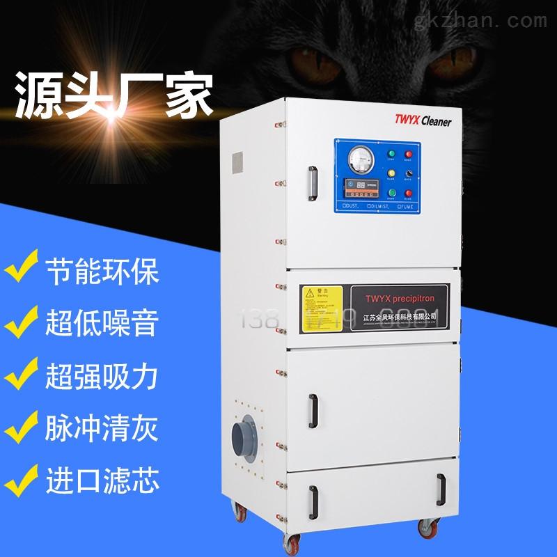 PCB線路板專用高壓集塵機