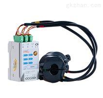 安科瑞免布线无线计量电能表 厂家供应