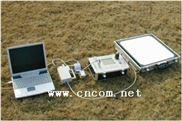 野外地物光谱辐射计 型号:YST45-921VF-128