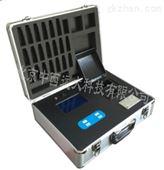 25参数水质检测仪 型号:SH500-XZ-0125