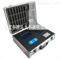 20参数水质检测仪 型号:SH500-XZ-0120