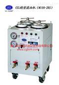 滤油设备生产厂家