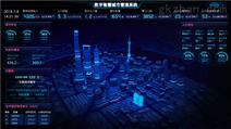 富晉天維智慧城市管理系統