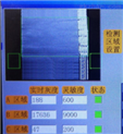 BR1200 智能视觉水松纸检测系统装置