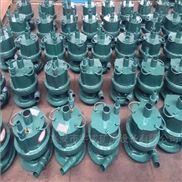FWQB50-25矿用风动涡轮潜水泵节能高效