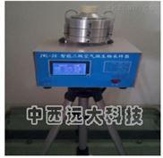 撞击式空气微生物采样器 型号:KH055-JWL-2E