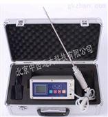 二氧化碳分析仪 型号:KH055-CEA-800