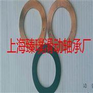 上海臻璞轴承 复合止推垫片
