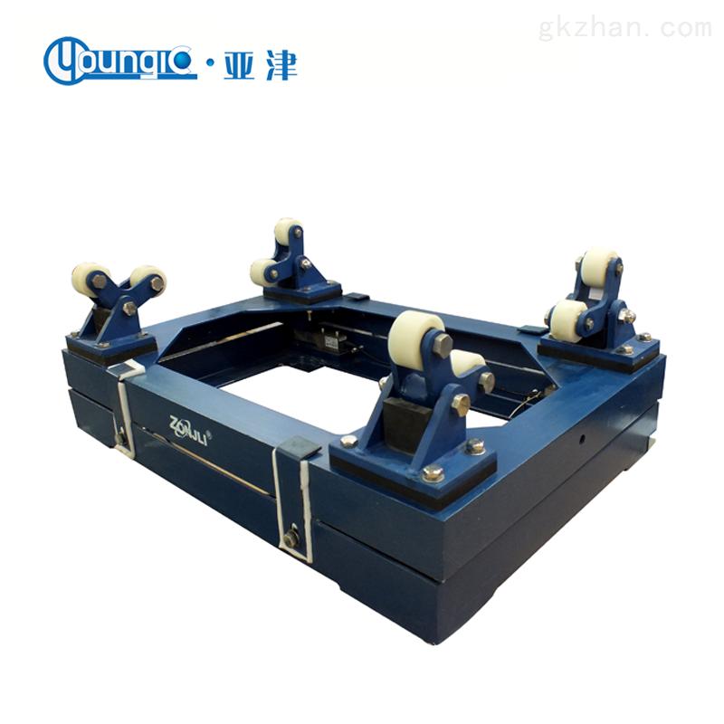 带打印防爆电子钢瓶秤 可选本安型或隔爆型