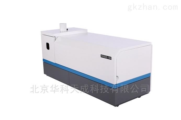 尿素溶液检测ICP光谱仪
