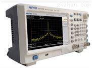 SA1010B频谱分析仪白鹭便携式频谱仪SA1010B