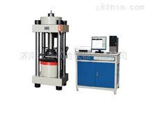 YAW-3000全自动压力试验机产品介绍