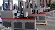 气质单品高温杯突试验机尽在济南天华厂家