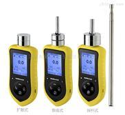 便携式高精度二氧化硫SO2气体检测仪