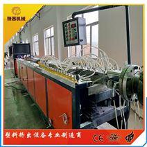 PVC木塑附框(副框)生產線設備