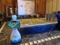 房產營銷導購機器人