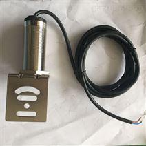 速度传感器SBK-111-失速监测开关