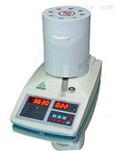 饲料水分测定仪丨蚕蛹饲料快速水分检测仪