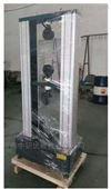 建筑石膏板抗折强度试验机
