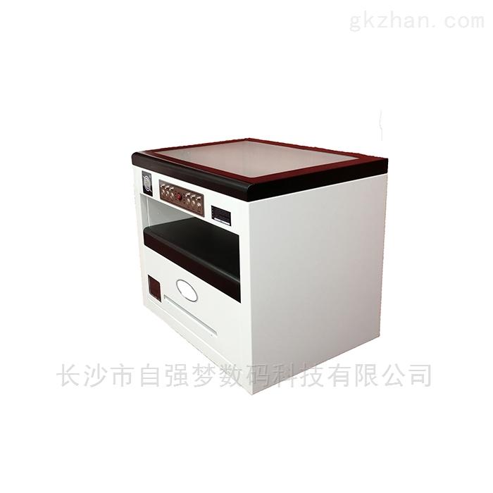 数码快印设备生产厂家及公司