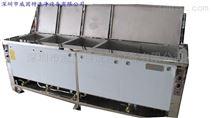 深圳威固特涡轮壳超声波清洗设备