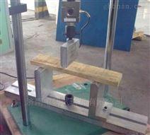 人造板专用试验机