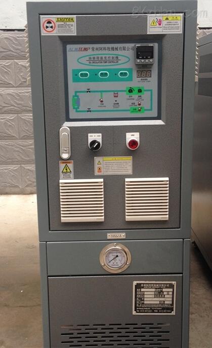 无溶剂通型干式复合机用模温机、无溶剂复合机专用水温机设备