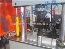 厂家直营多通道空气弹簧疲劳试验机