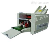 内蒙古包头市科胜DZ-9信函自动折纸机