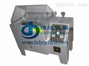 北京销售盐雾试验箱,盐雾腐蚀环境试验箱生产厂家