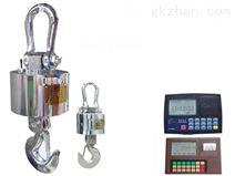 全钢20吨电子吊磅秤 20t无线打印吊钩电子秤