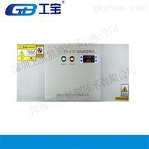 工宝YNEN-CS3-60T配电柜除湿机技术参数