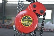 dhp環鏈電動葫蘆焊罐專用
