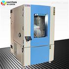 温湿度环境试验舱高低温湿热试验箱生产价格