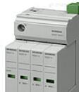 安装方式;SIEMENS/西门子电涌保护器