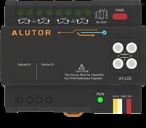 阿爾尤特智能照明控制系統窗簾控制模塊